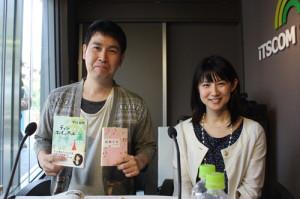 ゲストは「十七音の夜」にも出演頂いた中江有里さん!