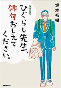 9/26太田和彦さんとのW刊行記念イベント開催